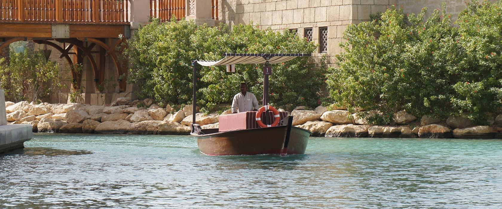 Abra Tour Madinat Jumeirah