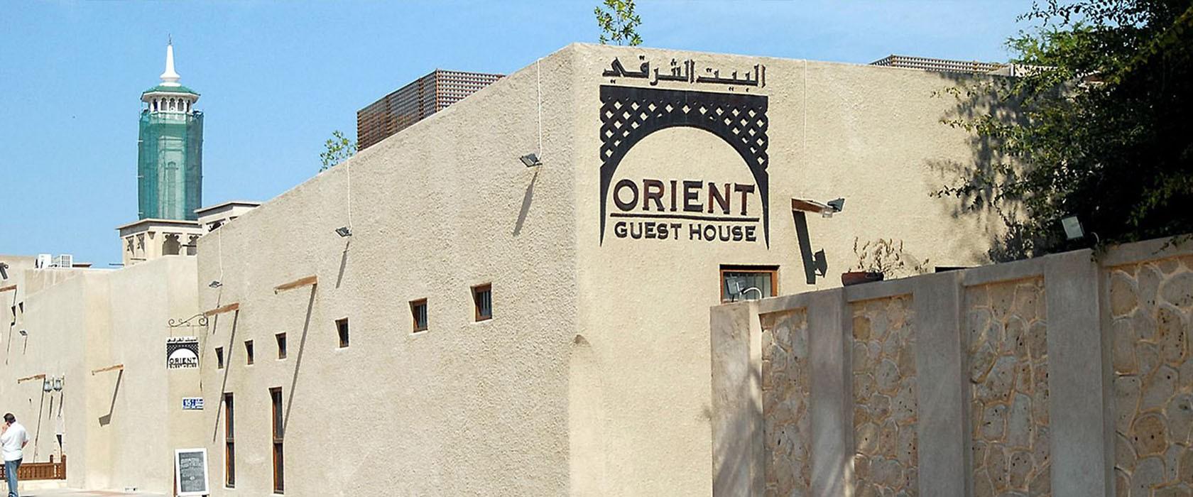 Orient Guest House