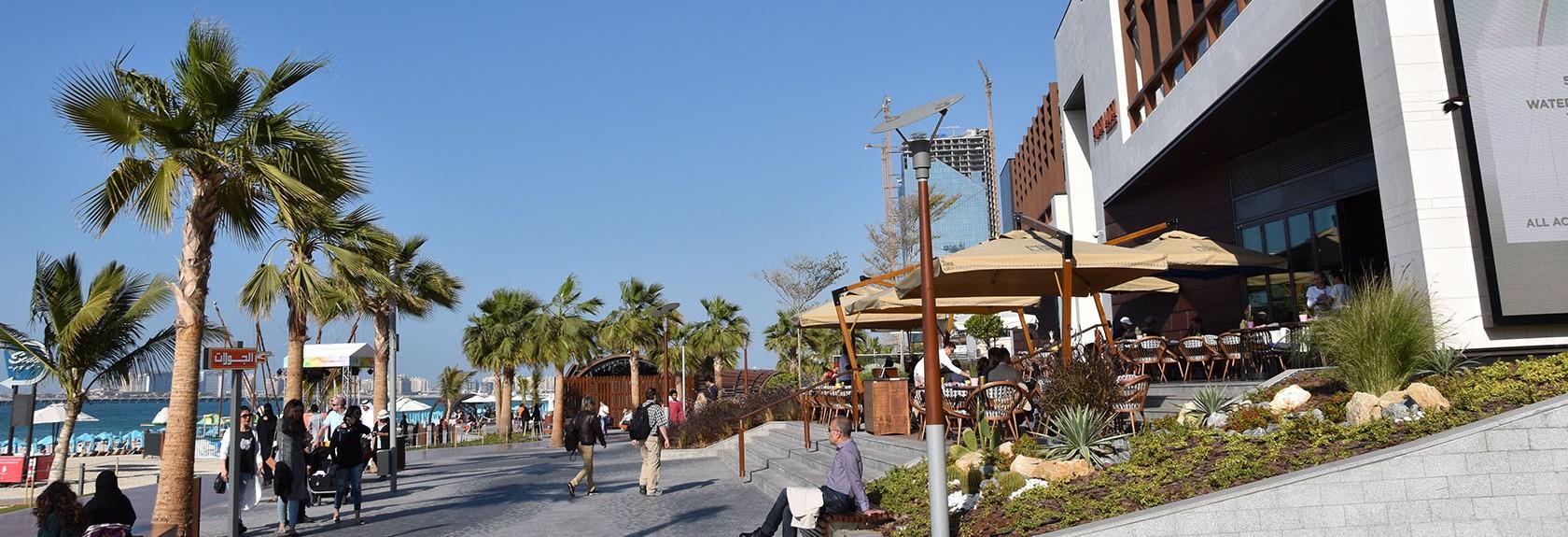 The Beach (Dubai Marina)