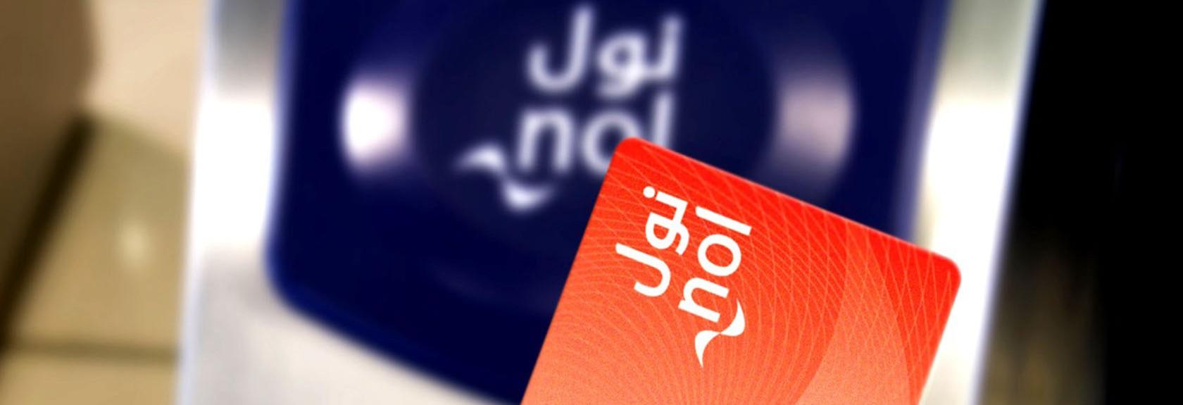 De Nol Card – de OV chipkaart van Dubai