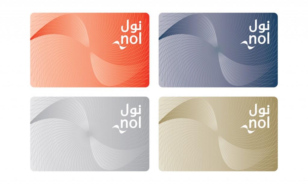 De Nol Card, de OV chipkaart van Dubai