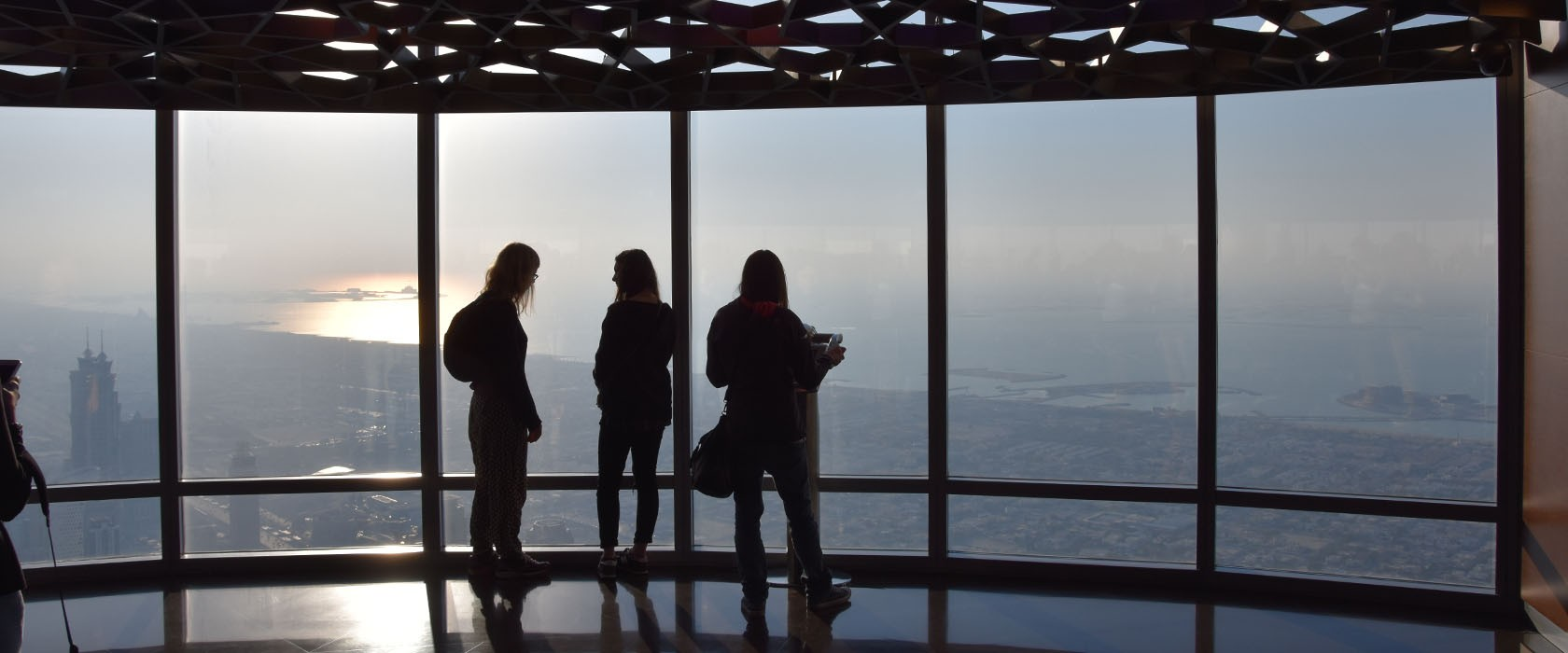 Ticket At The Top, Burj Khalifa SKY (148e verdieping)
