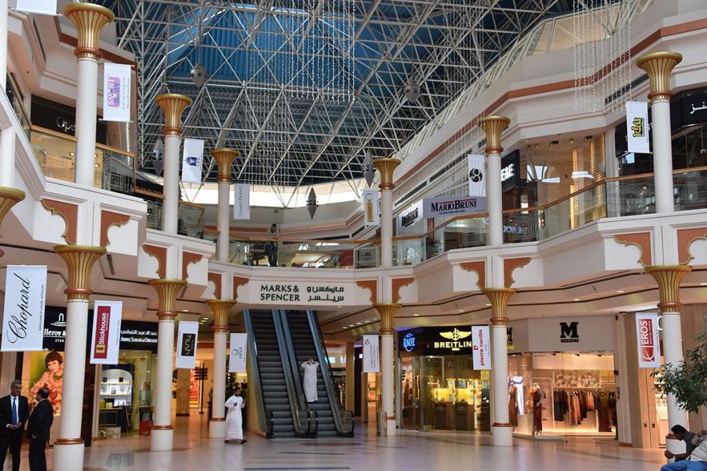 De Wafi Mall in Dubai